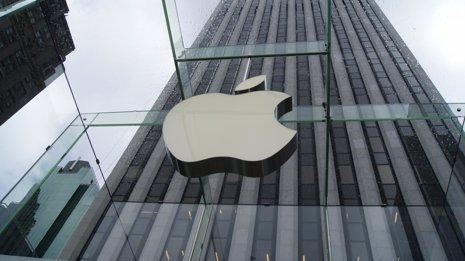 Tienda Apple Store en Nueva York
