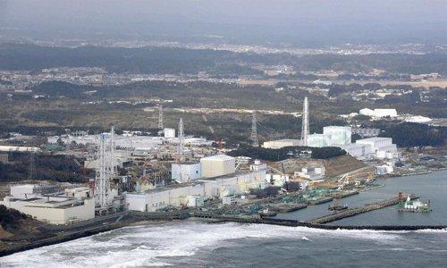 Central Nuclear En La Prefectura De Fukushima, Japón
