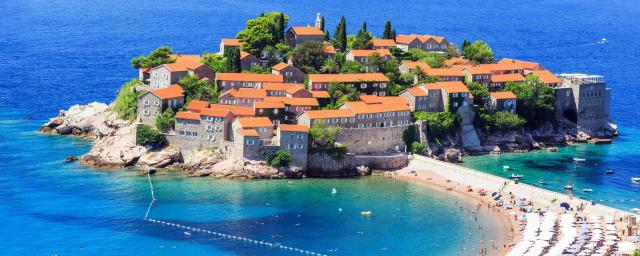 Resultado de imagen de montenegro