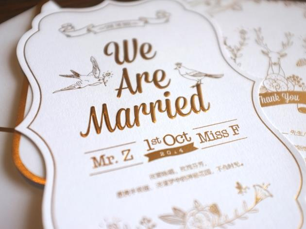 Ways To Say No Gifts On A Wedding Invitation