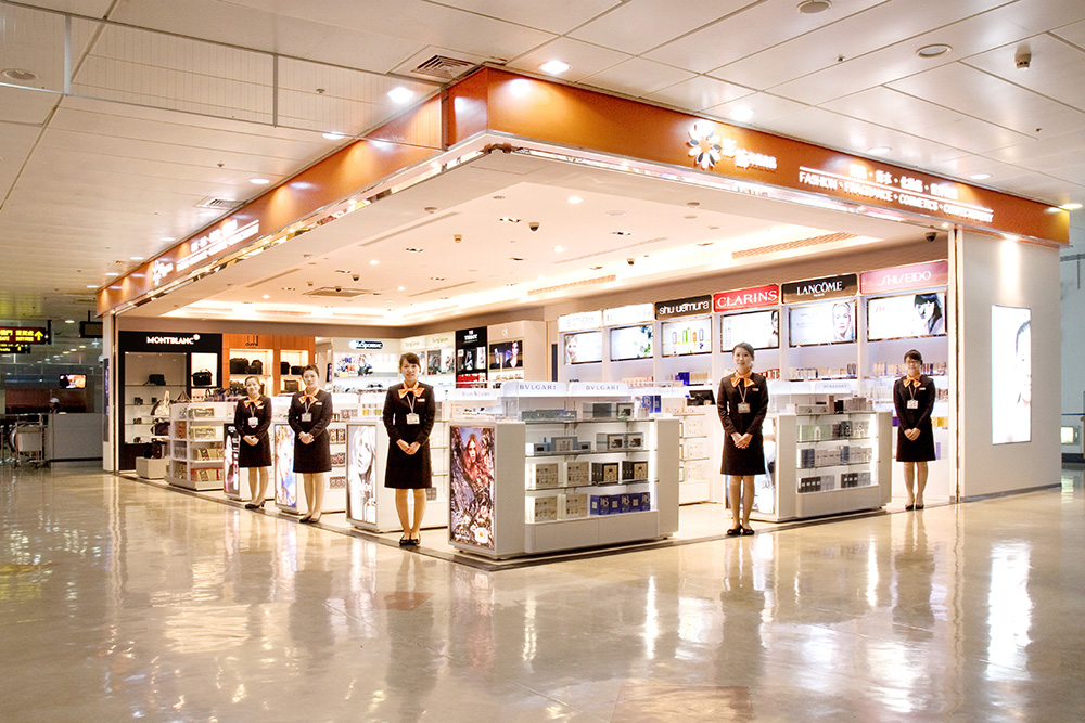 澎湖機場店 | 澎坊 PROFOND - 澎坊免稅商店