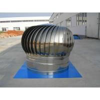 mushroom exhaust fan mushroom exhaust fan manufacturers and suppliers at everychina com