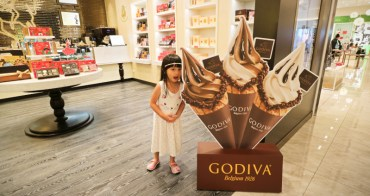 澎湖三號港🔸 GODIVA 經典巧克力 冰淇淋 蛋糕   昇恆昌免稅購物中心