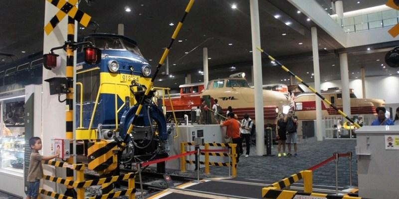 京都景點︱京都鐵道博物館 Kyoto Railway Museum(下)體驗篇~京都親子必遊景點 體驗型博物館 各種火車操作體驗活動