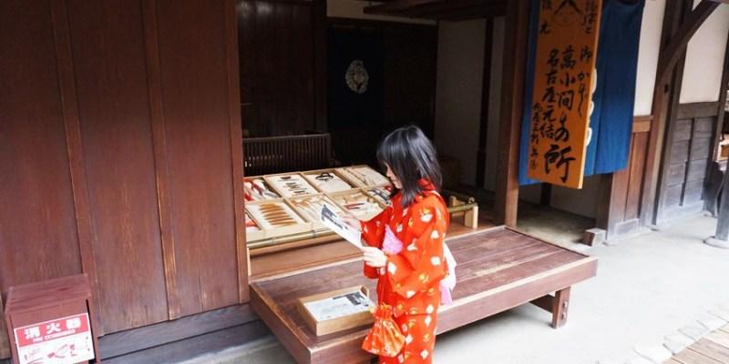 大阪周遊卡|大阪生活今昔館:大阪周遊卡的必訪免費景點 穿越時光隧道的平價浴衣體驗(2016更新:浴衣體驗另付500日圓)