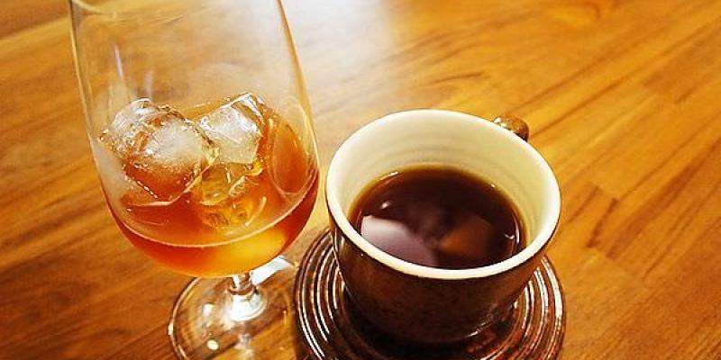 [台中咖啡館]豐原∥葉教授的酸咖啡專賣店:咖啡葉(豐原葉店)~有個性的咖啡 搭配乳酪蛋糕、咖啡檸檬片 享受美好的咖啡時光