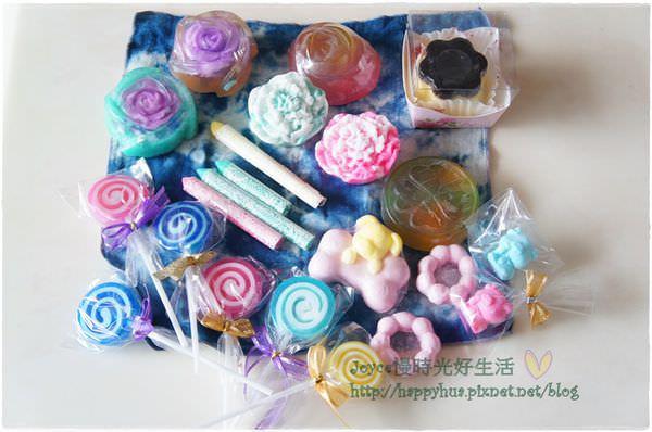 [皂寶寶]春天皂坊小魚老師的MP皂藝術課~皂基真好玩!