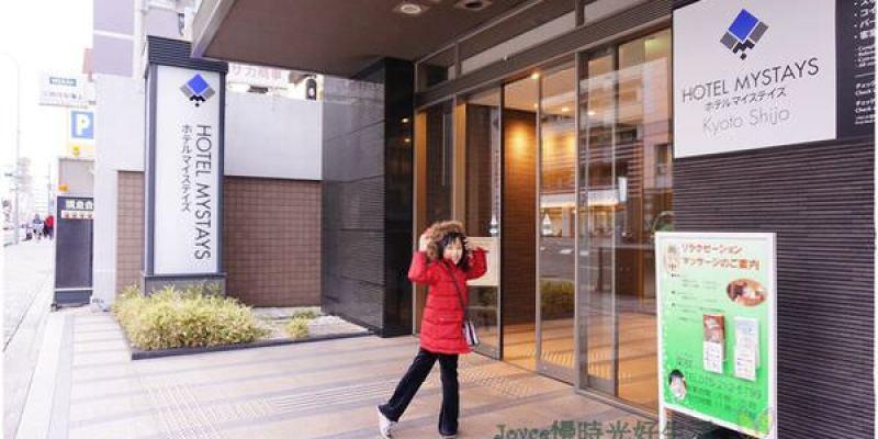 [日本小旅行]2014日本小旅行20天的住宿安排與費用(京都、大阪、東京、合掌村)