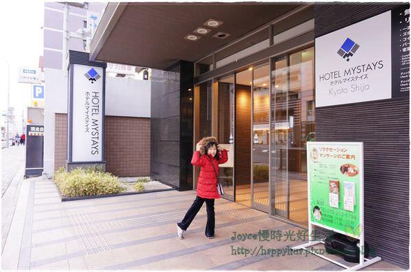 日本親子遊 2014日本小旅行20天的住宿安排與費用(京都、大阪、東京、合掌村)