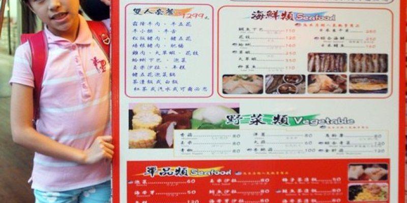 [台中美食]西屯區∥太郎日式燒肉:菜單篇~單點、雙人套餐、四人套餐(食記請看另一篇)