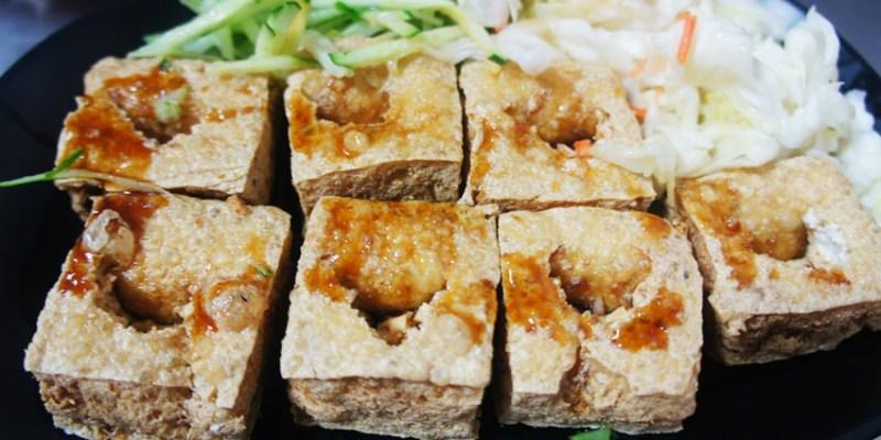 [台中美食]南區小吃∥非常香臭豆腐(非常香素食)~美村路上的美味臭豆腐 外酥內嫩 搭配泡菜加小黃瓜絲 還有素麵線糊