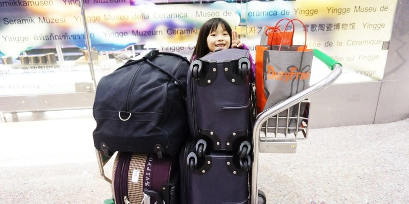 京都平價住宿︱京都十二歲以下兒童不加床免加價的旅館、民宿、guesthouse(名單陸續新增中)