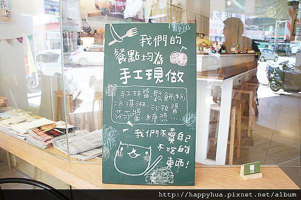 [台中早午餐]西區∥華德福家庭的米亞諾餐廳Miano~天然好食材 特製鬆餅超受歡迎 不賣自己不吃的東西(2018遷址)