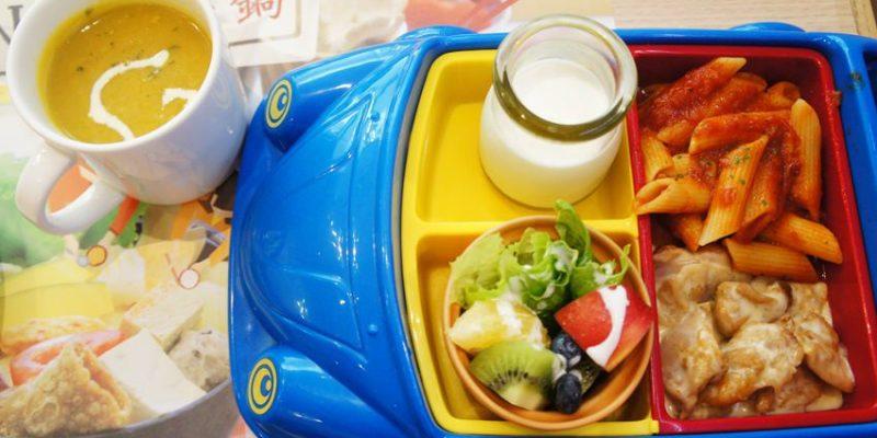 [台中親子餐廳]北屯區∥梨子咖啡館崇德店Pear Cafe~優雅舒適的親子友善餐廳 悠閒的白沙沙坑 美麗的兒童繪本室 餐點豐富多元