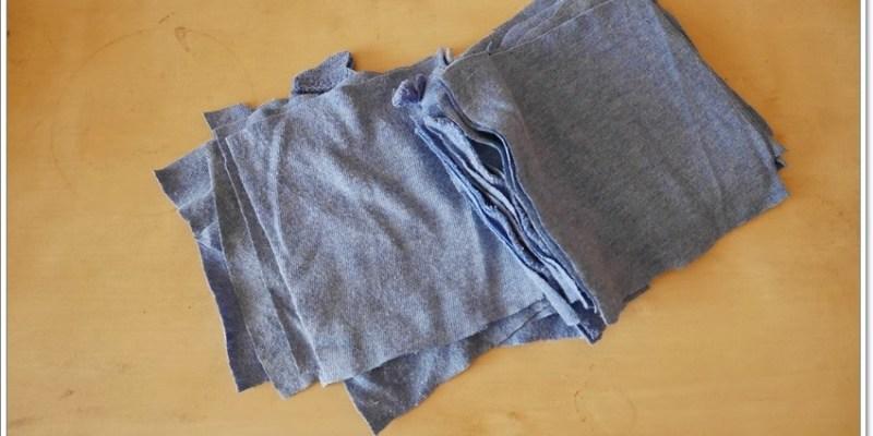 環保手作DIY∣史上最簡單的舊衣改造 剪成小布塊超好用 當抹布隨手清理很方便(同場加映其他舊衣改造範例)