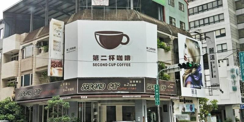 南屯早午餐|第二杯咖啡Second Cup~平價優質早午餐的好選擇