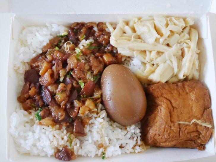 20171203213745 70 - 台灣大道一段美食有哪些?12間台灣大道一段餐廳資訊