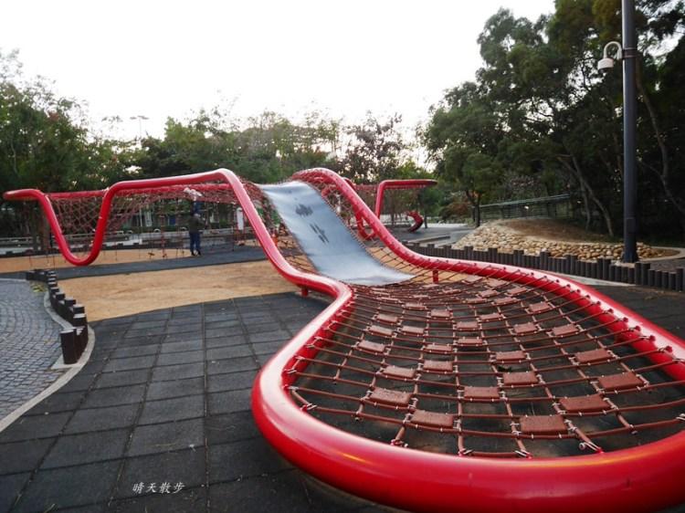 台中一日遊|清水鰲峰山公園~好好玩的競合遊戲體驗場 跑酷競技親子同樂