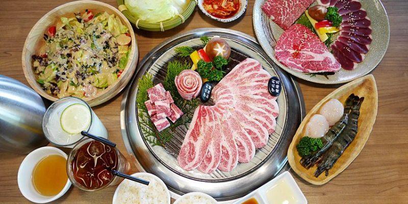 台中燒肉︱雲火日式燒肉~雲火極品BELLOTA伊比利黑豬套餐 還有鮮蝦、干貝、櫻桃鴨、牛小排 獨家保鮮技術 時尚優質輕燒肉 低消每桌1200元
