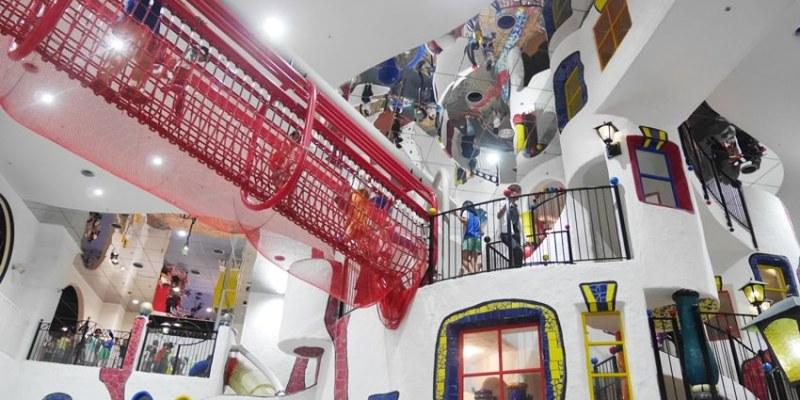 大阪親子遊|大阪兒童樂園/大阪兒童博物館 Kids Plaza Osaka~玩一天都不膩的室內兒童樂園 part 1