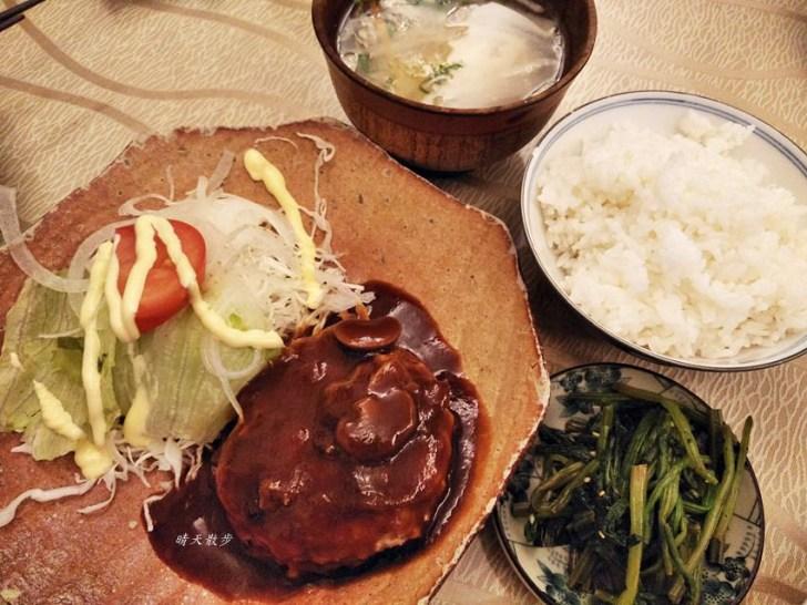 20180804110657 22 - 台中日式 安西媽媽的家庭料理~華美街日式餐廳 日本家常味  豐潤多汁漢堡排