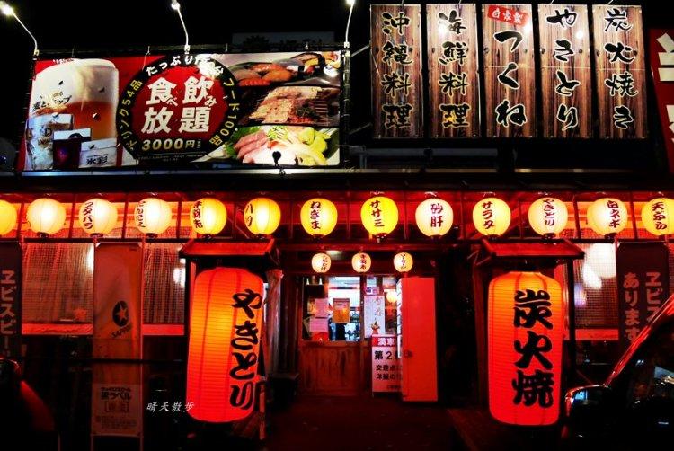 沖繩美食 那霸串角小祿店~超澎湃串燒熱炒吃到飽 中文平板點餐 單軌電車交通方便