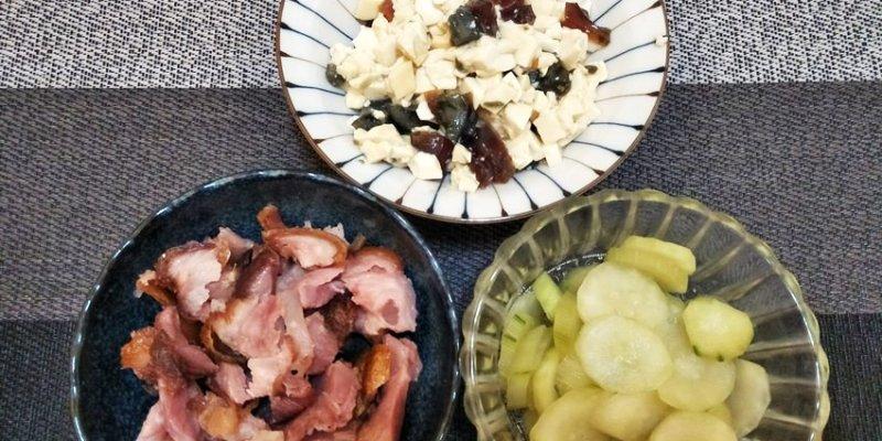 一日三餐100元 50元的晚餐~德國豬腳、皮蛋豆腐、小黃瓜