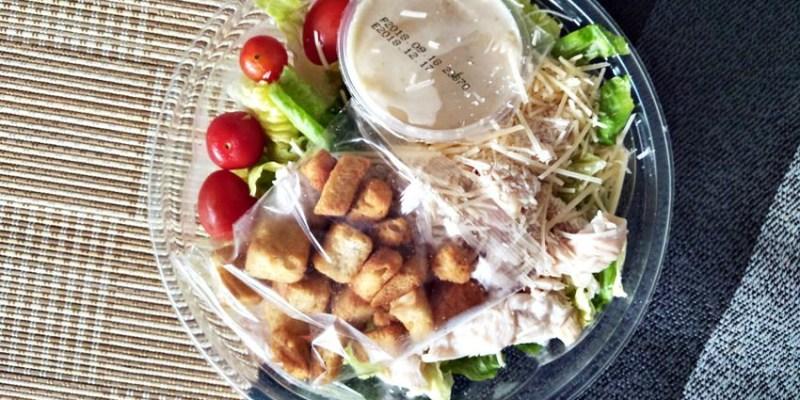 Costco必買好物 凱薩雞肉沙拉~好市多一樓美食區 免會員卡也可買