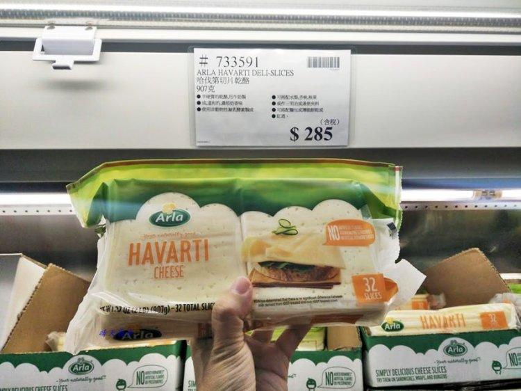 Costco必買好物 超好吃的起司片~哈伐第切片乾酪 一包32片Arla HAVARTI Cheese