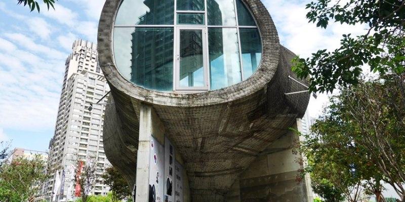 台中景點|臺中國家歌劇院~曲牆工法實體大試做模型 台中國家歌劇院試作模型展