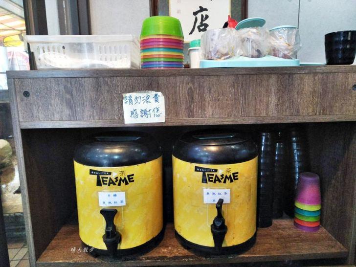20181020194604 83 - 南屯小吃 大慶麵店大墩店~飯麵、滷味、餛飩湯 內用紅茶免費 全天無休好方便
