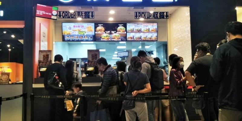 台中速食 漢堡王台中秀泰店~總是大排長龍 優惠券點餐好超值 雞塊10個加大薯79元