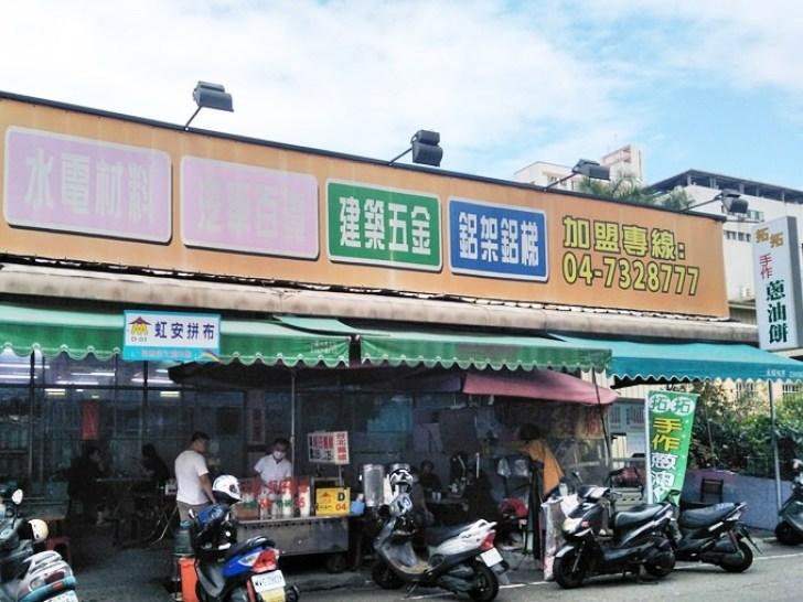 20181203001737 48 - 滿意大腸蚵仔麵線~台中第三市場平價美食 近台中文創園區