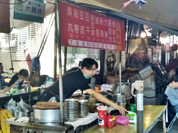 20181204230138 83 - 第三市場大麵羹~台中人的傳統平價美食 大麵羹配滷味的銅板小吃
