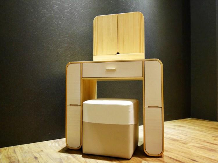 台中家具 小寶優居~圓滑處事化妝桌的誕生趴 環中路高質感設計家具 等你來體驗!(1/23嘖嘖開賣)
