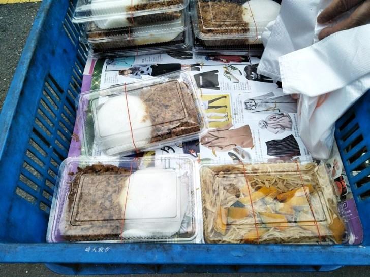 20190104074826 17 - 第三市場小吃|腳踏車阿婆的素食碗粿和金瓜米粉 市場平價美食 遇得到才吃得到
