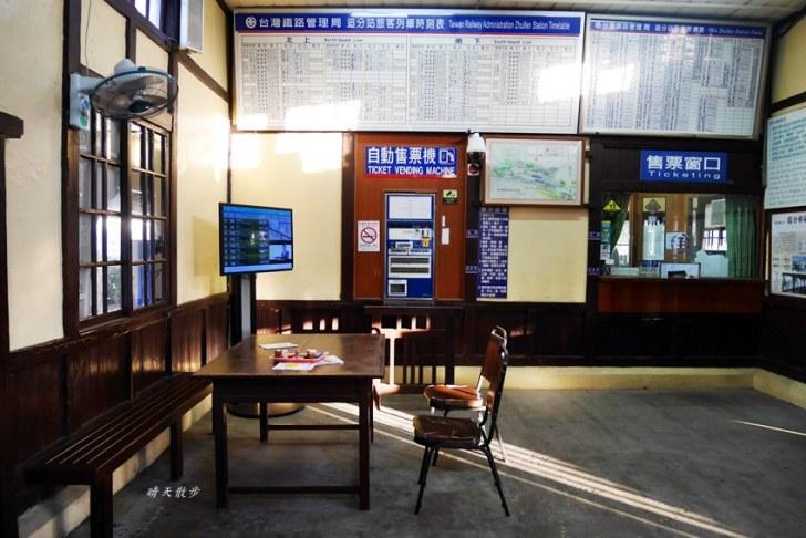 20190118171643 59 - 台中景點 追分車站~海線日式風情懷舊小車站 追分成功、追婚成功