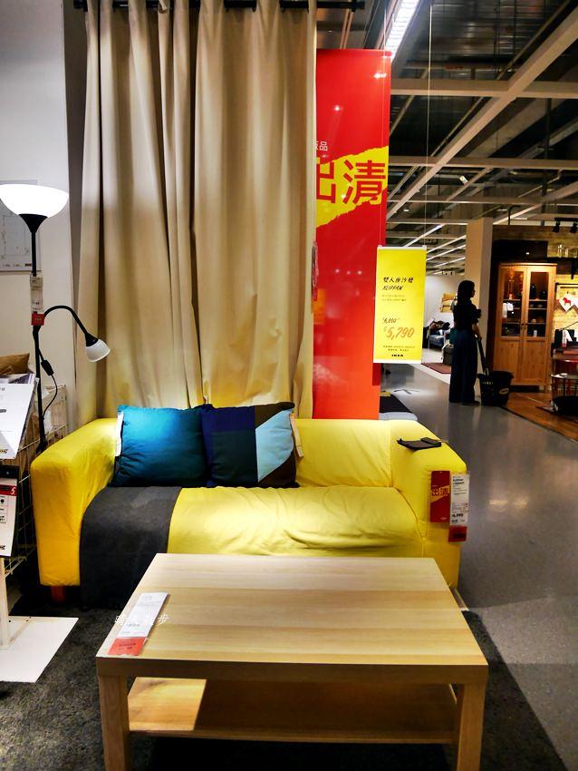 20190222221704 34 - IKEA台中店~絕版品出清五折起 2019/2/21~3/13 超過六百項商品優惠中!