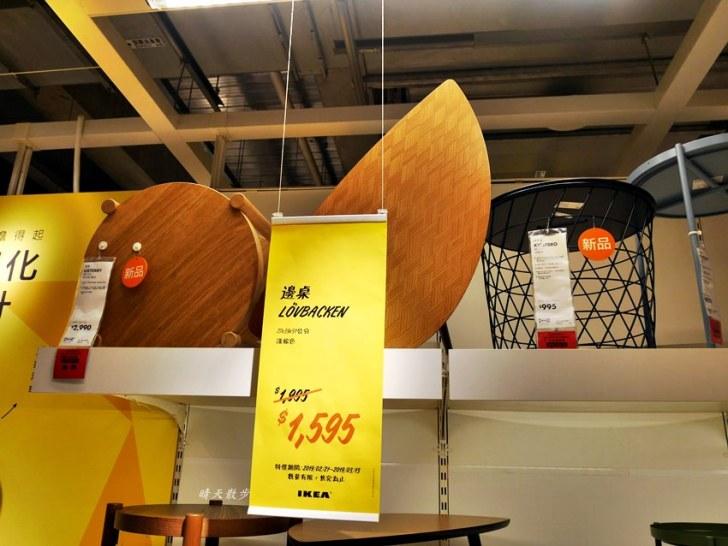 20190222221722 58 - IKEA台中店~絕版品出清五折起 2019/2/21~3/13 超過六百項商品優惠中!
