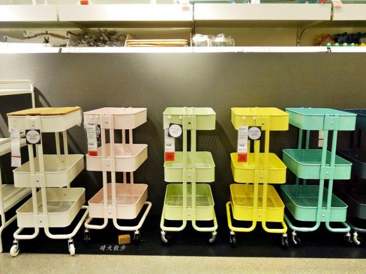 20190222221733 32 - IKEA台中店~絕版品出清五折起 2019/2/21~3/13 超過六百項商品優惠中!