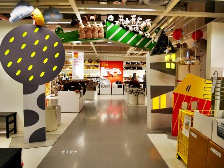 20190222221803 52 - IKEA台中店~絕版品出清五折起 2019/2/21~3/13 超過六百項商品優惠中!