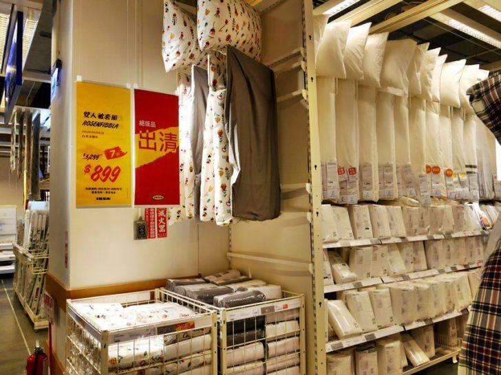 20190222221911 56 - IKEA台中店~絕版品出清五折起 2019/2/21~3/13 超過六百項商品優惠中!