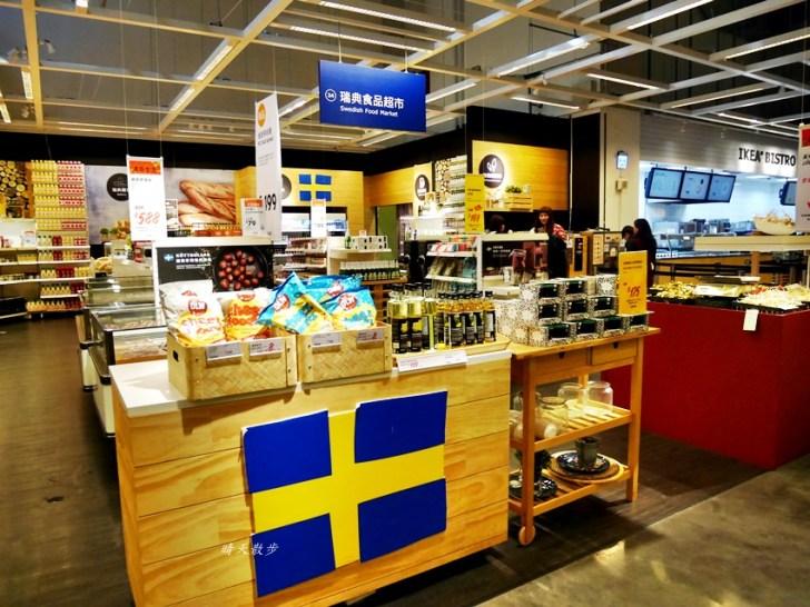 20190223004344 71 - IKEA台中店~絕版品出清五折起 2019/2/21~3/13 超過六百項商品優惠中!