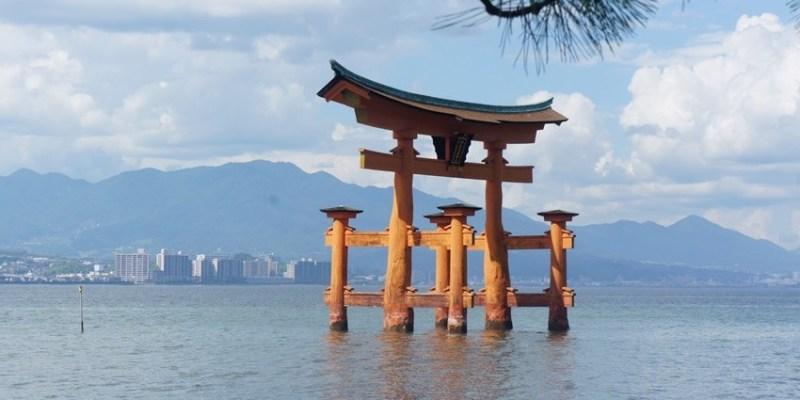 廣島景點 日本三景之一宮島~嚴島神社、海上鳥居 溫和小鹿 美味小吃(牡蠣丼、楓葉饅頭、竹輪)