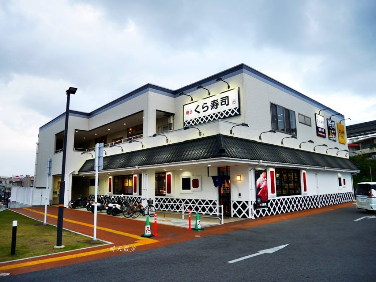 沖繩美食|藏壽司古島站前店~平價迴轉壽司Kura Sushi 那霸單軌電車古島站 平板點餐很方便
