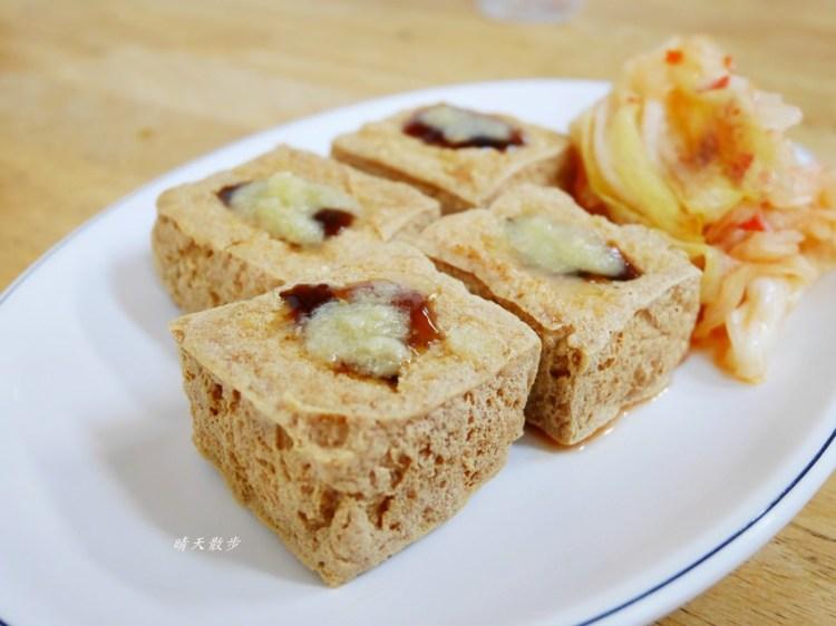 繼光街美食 繼光臭豆腐大麵焿~台中舊城區古早味 在地人的銅板美食