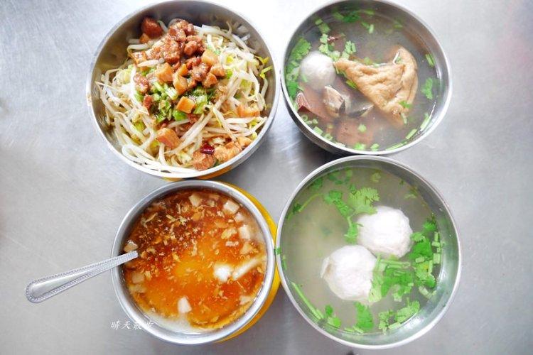 彰化小吃|美達餐廳前銅板美食傳統小吃 近彰化車站、國光客運 碗粿、乾麵、滷味都好吃