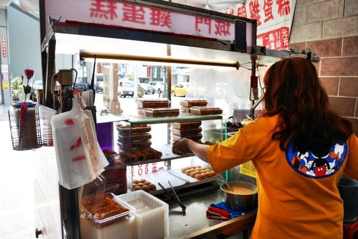 20190419120946 19 - 台中小吃 城門雞蛋糕~舊城區銅板美食懷舊小點心 紅豆蛋糕、奶油蛋糕、原味小蛋糕
