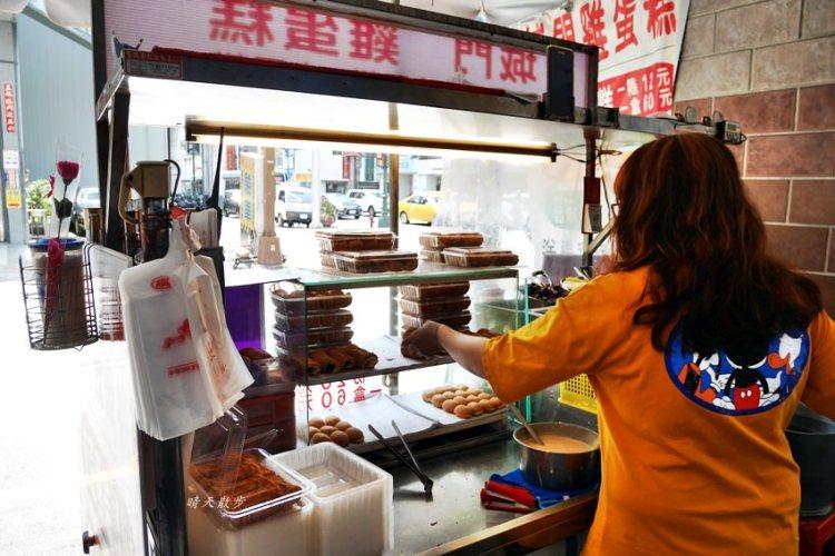 台中小吃 城門雞蛋糕~舊城區銅板美食懷舊小點心 紅豆蛋糕、奶油蛋糕、原味小蛋糕