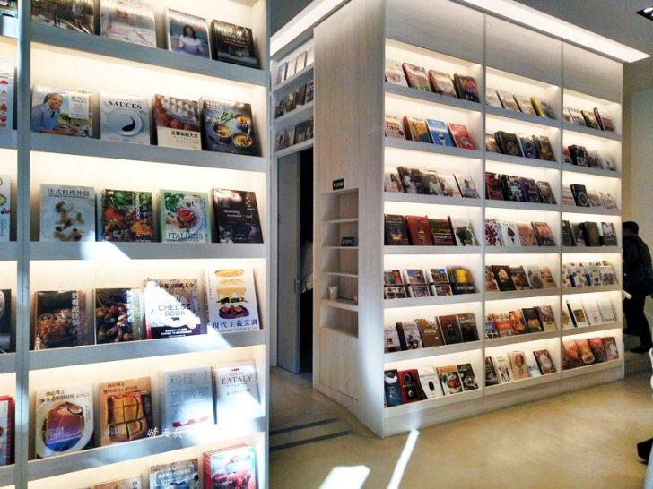 20190526172339 18 - 益品書屋EP-BOOKS台中館~在不賣書的益品書屋喝咖啡讀好書 美學、飲食、生活、旅遊、童趣